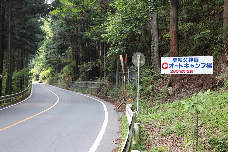 国道脇の看板