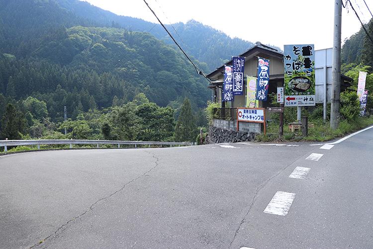 国道左折の看板